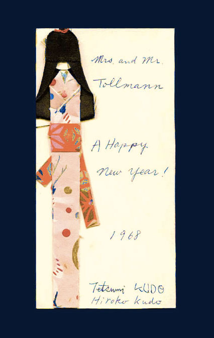 Tetusmi KUDO  Untitled (A Happy New Year!)